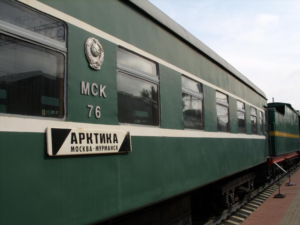 забудьте санкт-петербург мончегорск билеты на поезд подачи поступающими